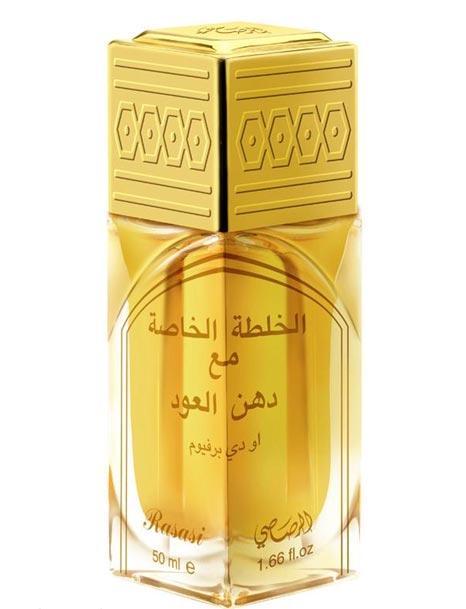 Khaltat Al Khasa